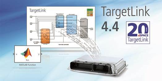 dSPACE TargetLink 4 4 Debuts New Functionalities - Digital